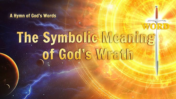 """God's Judgement in the Last Days 