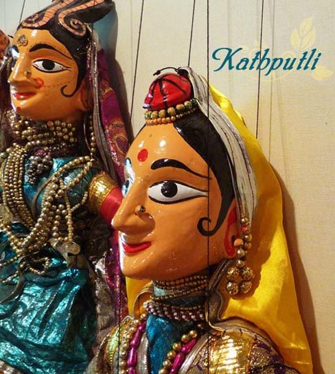 The Story of Kathputli