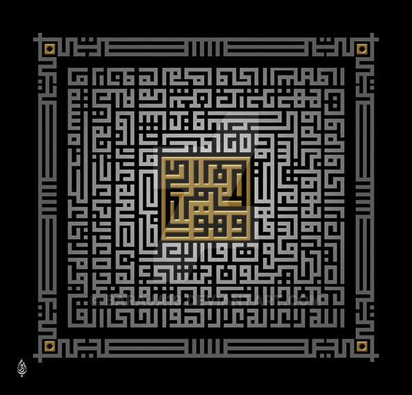 DesertRose...آية الكرسي; Ayat al Kursi www.islamawareness.net/Dua...
