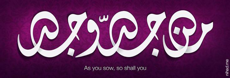 As You Sow by Nihadov.deviantart.comArabic Art, Arabic Typography, Calligraphy, العربي Arabic, Islam Calligraphy, Arabic Calligraphy, Hats Tezhip