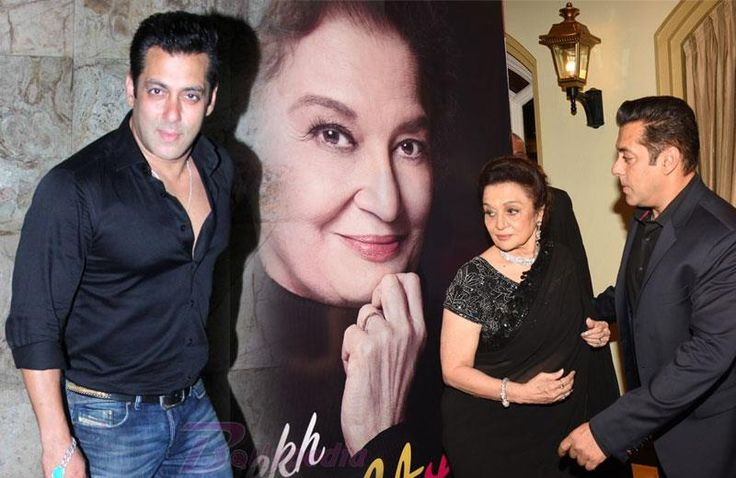 Salman Khan feels the young actresses don't know how to be friends!