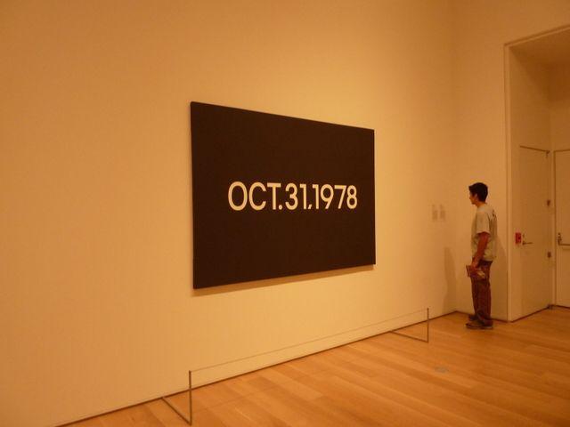 目からうろこのシカゴ美術館ツアー6(モダンアート): シカゴの広い空