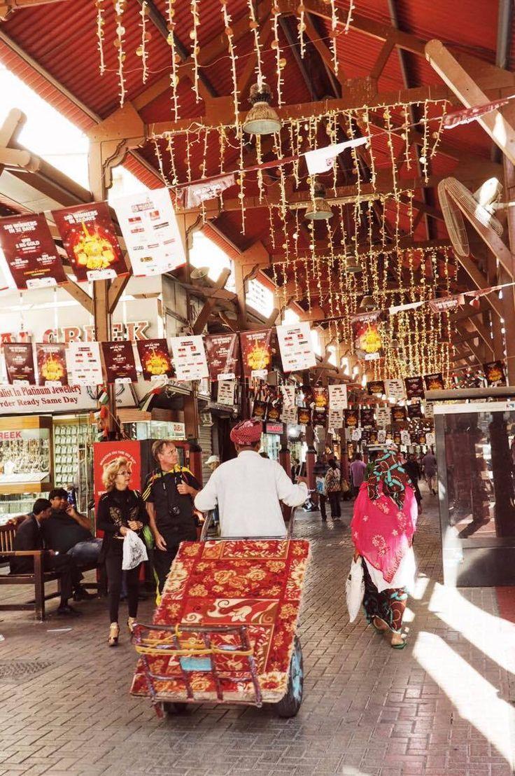 'Old Dubai', Deira Gold