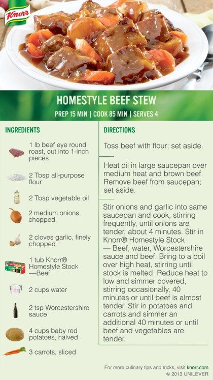 """I voted for Homestyle Beef Stew in the #Knorr """"What's for Dinner Tonight?"""" sweepstakes. Enter for a chance to win big! NoPurNec18+ Ends 11/8/13 Rules: http://content.knorr.com/Content/Facebook/whats-for-dinner-sweepstakes-official-rules.html"""