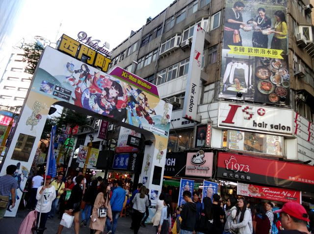 Taipei, Taiwan: Ximending Pedestrian Zone is a Must Visit!