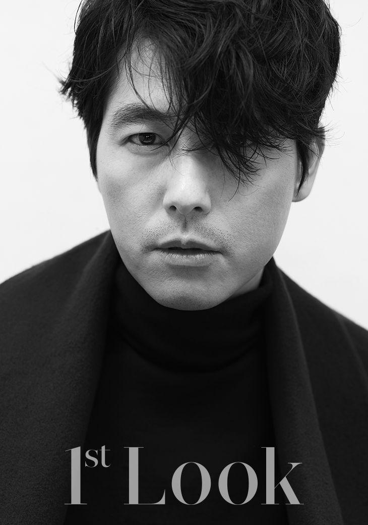 Jung Woo Sung - 1st Look Magazine Vol.76
