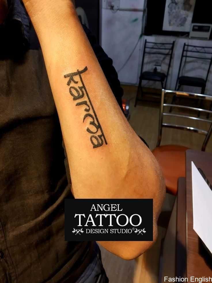 Karma tattoo karma tattoo karma tattoo tattoos