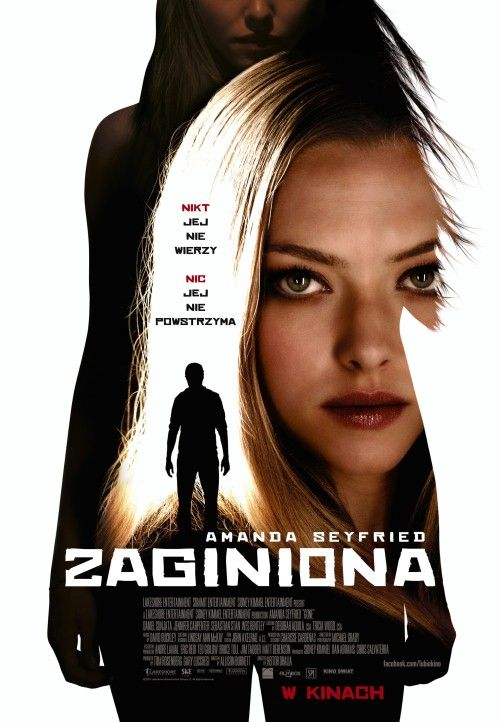Zaginiona (2012)