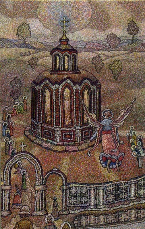Александр Васильевич Харитонов - Ангел у церкви. 1973 , 49х30
