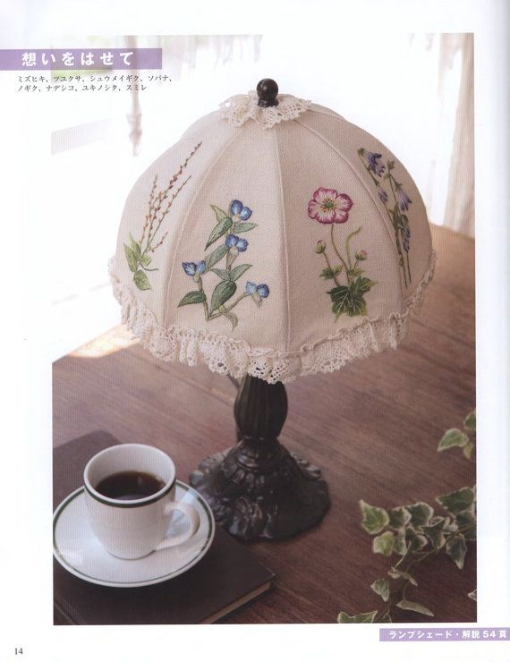 Embroidery patterns japanese embroidery ebook por LibraryPatterns