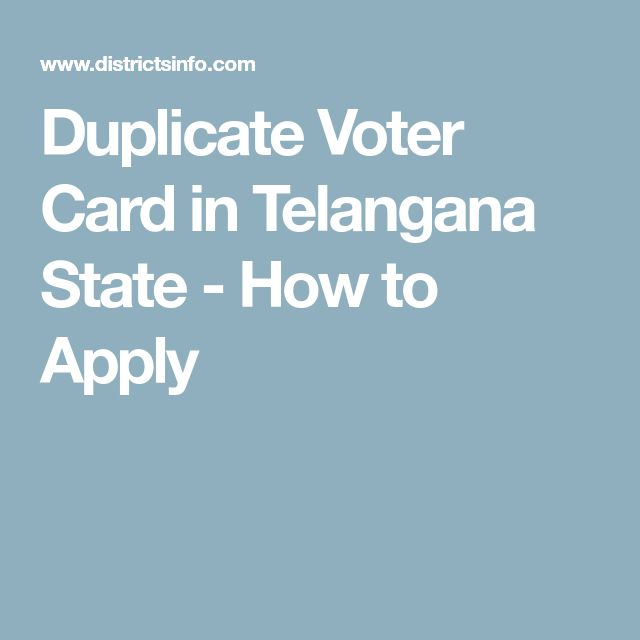 Duplicate Voter Card in Telangana State - How to Apply