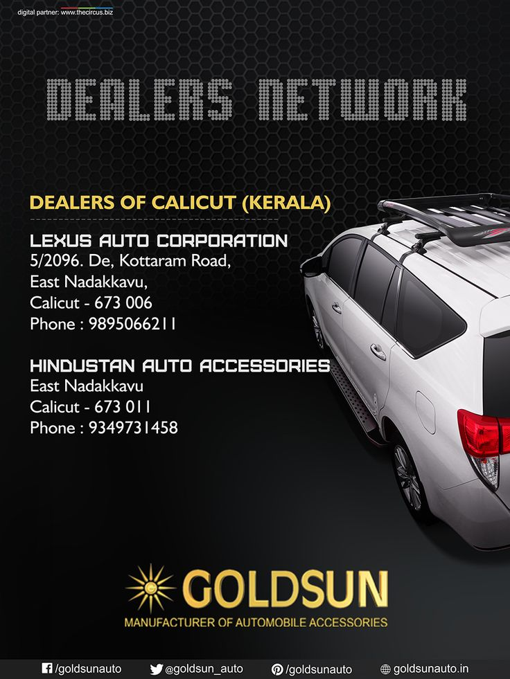 We, Goldsun provide #Automobile #Accessories #Bumper, #nudge_guard, #luggage_carrier, #side_steps for all #indian #cars. Find out our stylish accessories now at Calicut ( Kerala ). For more details call : +91 93444 49111 Visit your nearest Automobile #Accessory store or www.goldsun.in #dealers #goldsun #calicut