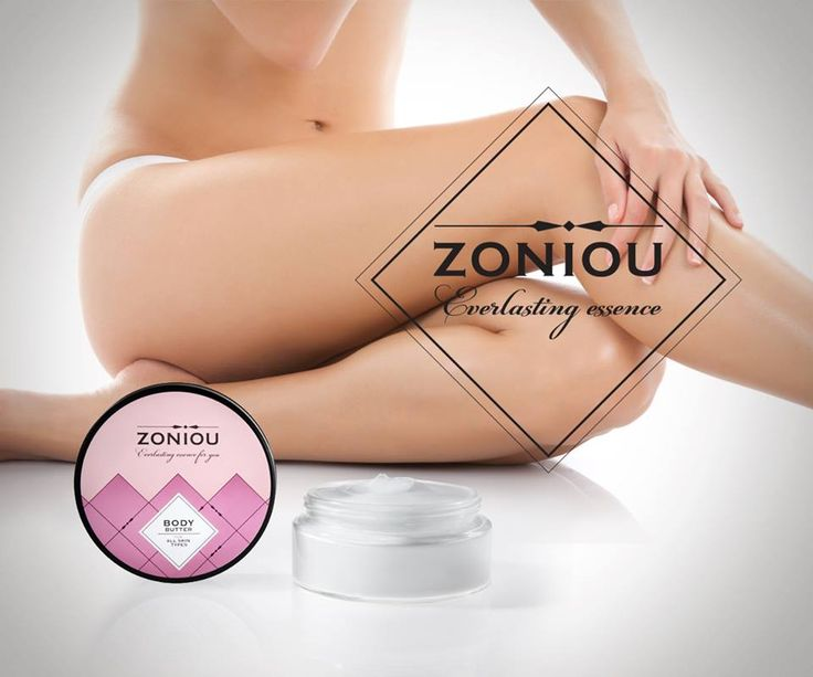 Body Butter ZONIOU! http://bit.ly/1LgMjTS