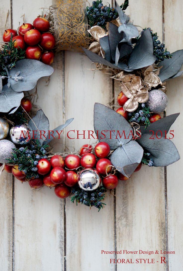 【募集】 Natural Christmas Wreath 2015 |北欧インテリアと楽しむプリザーブドフラワー&ポーセラーツ&グルーデコ® | FLORAL STYLE - R