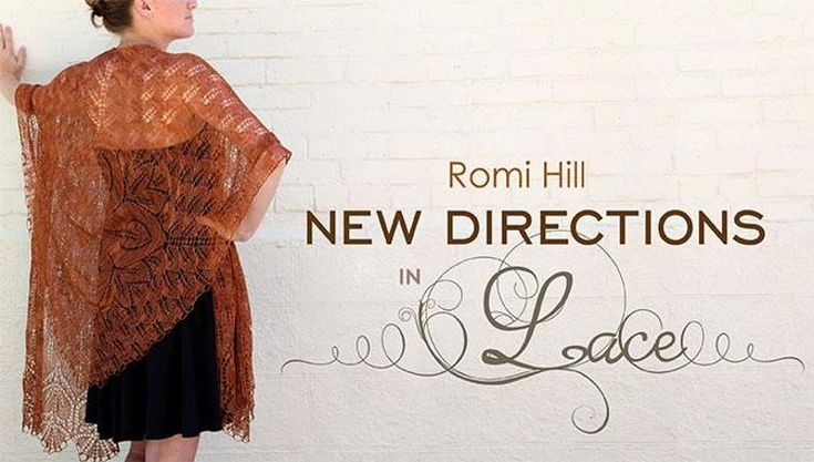 """Learn to love lace with designer Romi Hill as you knit her absolutely stunning """"Fiori Autunnali"""" V-shaped shawl."""