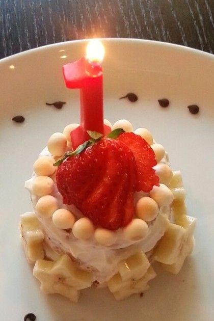 1歳 誕生日ケーキ by 1103yukari もっと見る