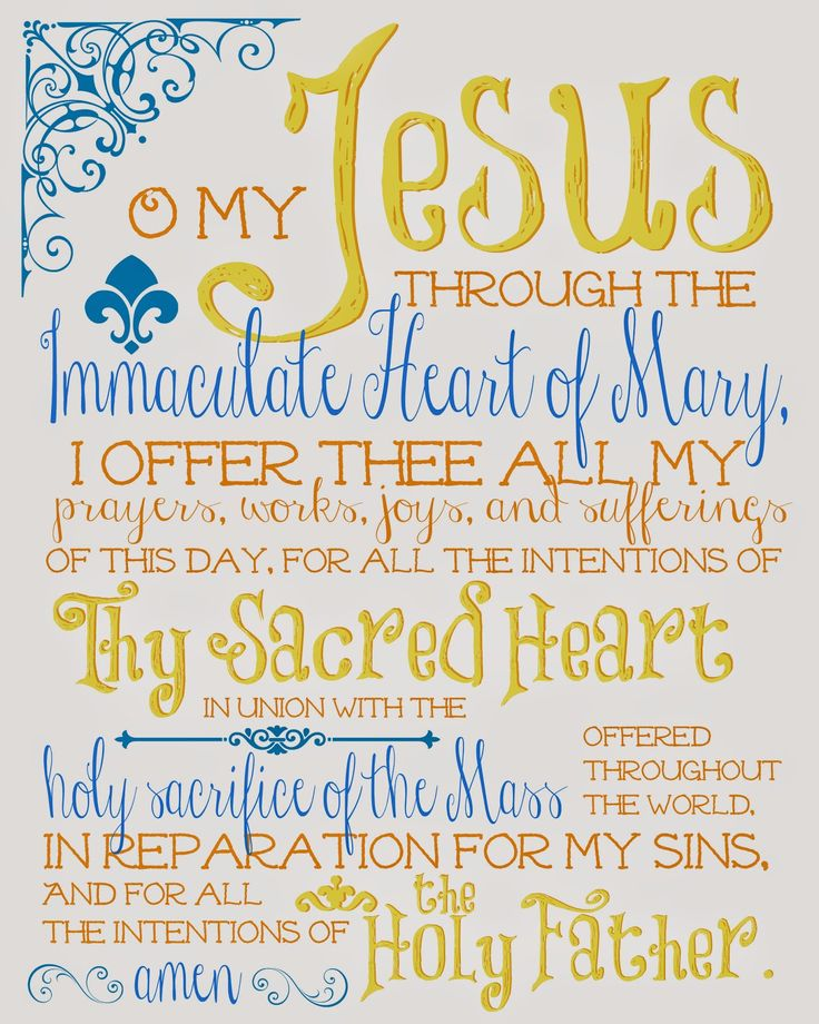 Morning Offering Printable. Catholic All Year: An Easter Present for All of You but Mostly Bonnie and a Triduum / Easter Recap