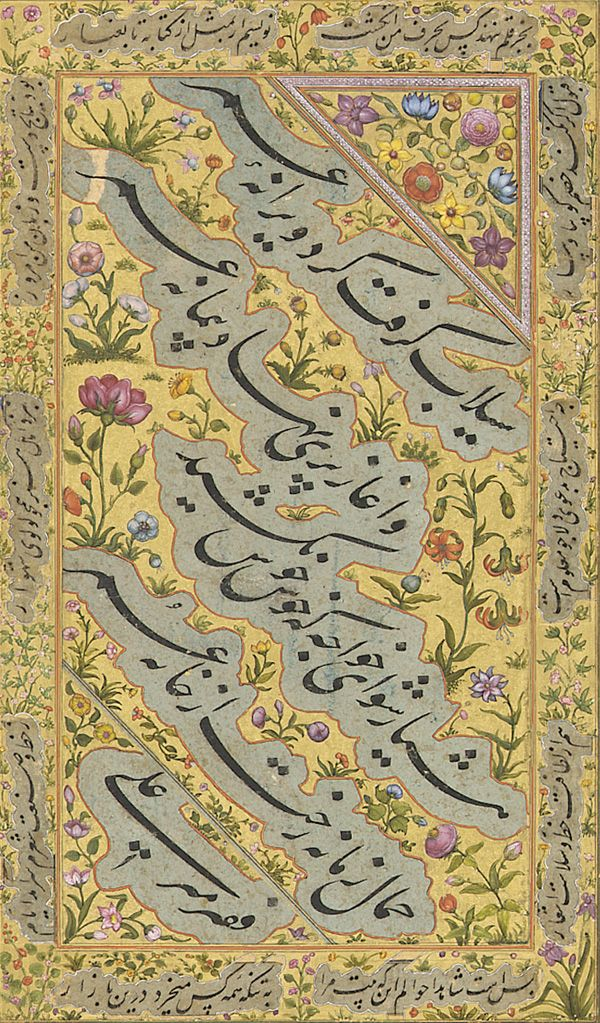 Arts of the Islamic World | Folio of calligraphy | 16th century Mir Ali (d. 1556)) Safavid or Mughal periods Ink, opaque watercolor and gold on paper H: 17.1 W: 9.2 cm Iran