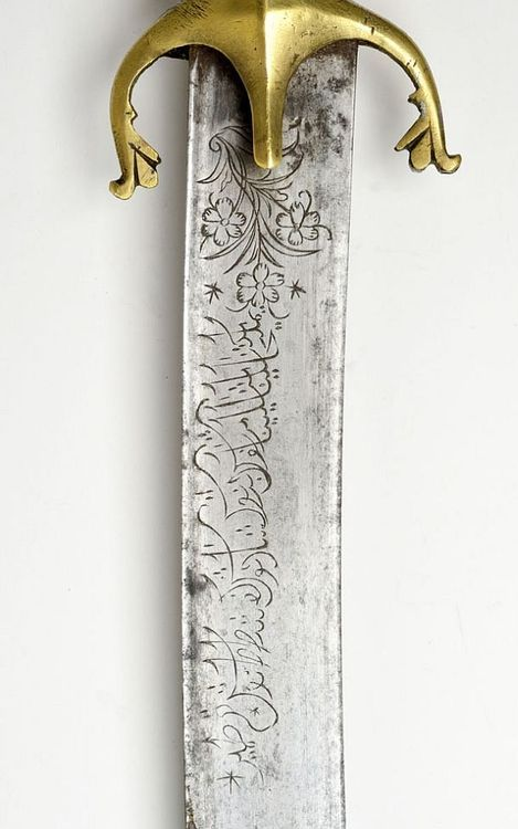 Yatagan Sword with Scabbard Dated: mid-18th century Culture:...