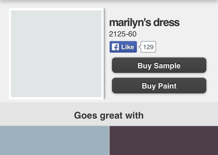 """Marilyn's Dress"" is a cool, light gray color by Benjamin Moore"