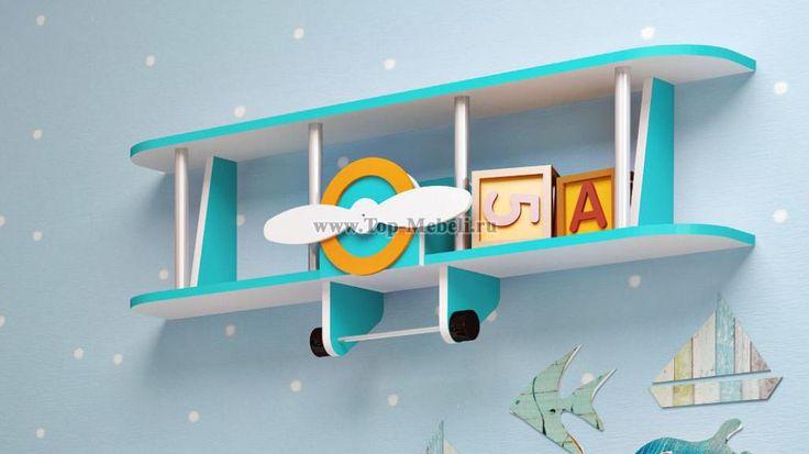 полка-самолет серии Морячок, топаз