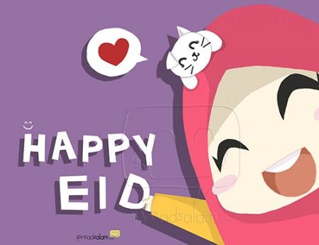 """After fasting for one month, every Muslim celebrates Eid on the 1st day of Syawal.  """"The fasting person has two occasions for joy, one when he breaks his fast because of his breaking it and the other when he meets his Lord because of the reward for his fast.""""  [Sahih al-Bukhari (7492) and Sahih Muslim (1151) with the wording being that of Muslim]  30% off all cards when you buy 16+ i.spreadsalam.com/E  See it on our blog i.spreadsalam.com/D"""