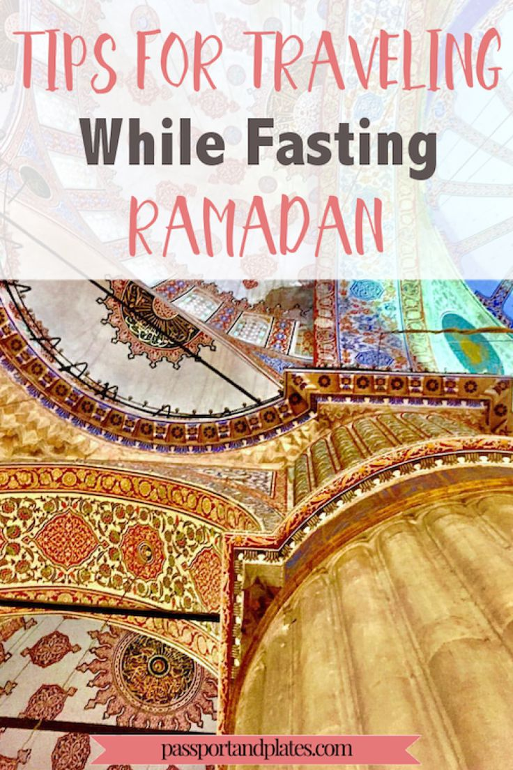 As someone who took on the challenge of fast-paced travel in the summer heat of Southeast Asia while fasting, I have plenty of suggestions on how to make your travels enjoyable without having a hangry breakdown. CLICK to read my tips for traveling while fasting Ramadan.   http://passportandplates.com