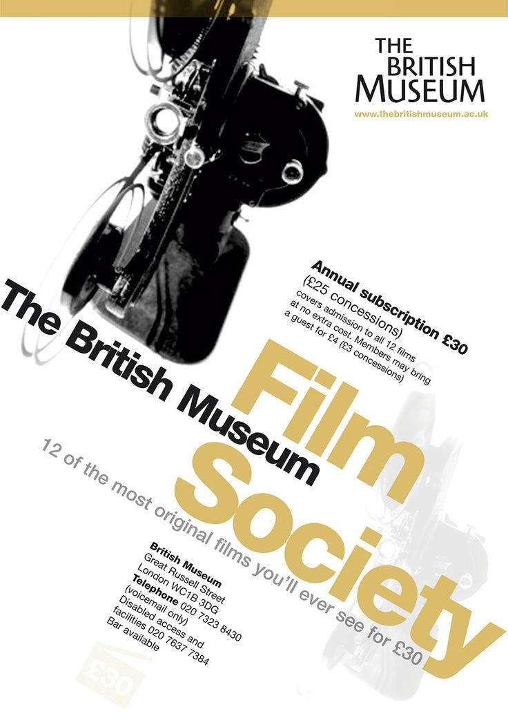 #CreativeFanClub // The British Museum // Film Society Promotional #Poster &…
