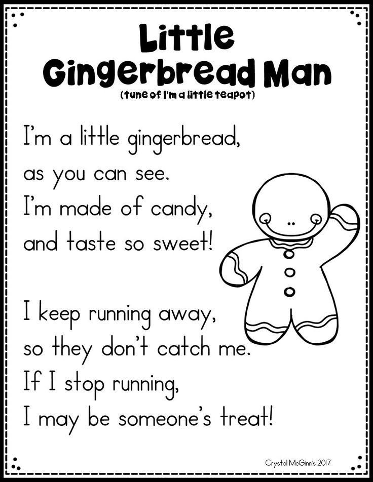Gingerbread Man Song and Activities
