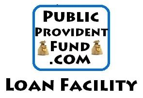 Loan Facility against PPF Deposit | Public Provident Fund