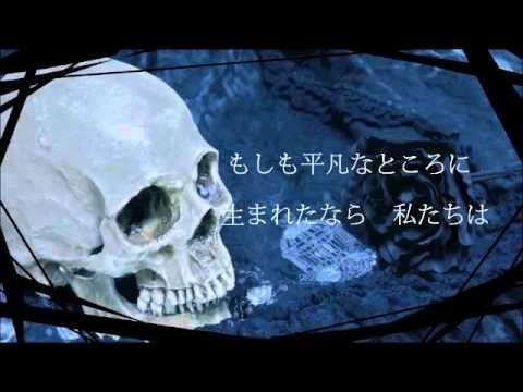 【オリジナル曲】毒と罪と罰【弟の姉】