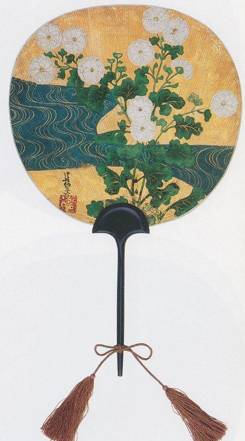 尾形光琳の'菊流水図団扇'(17~18世紀)