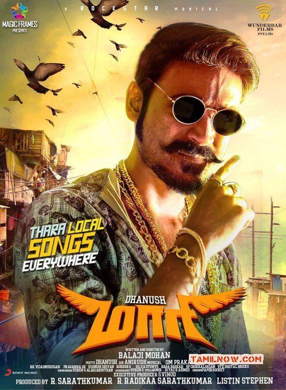 Maari (2015) Film Poster