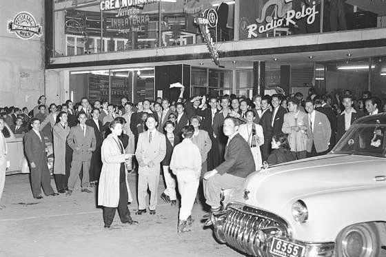 Radio Difusora Nacional-  1950s - Hoy Radio Nacional de Colombia