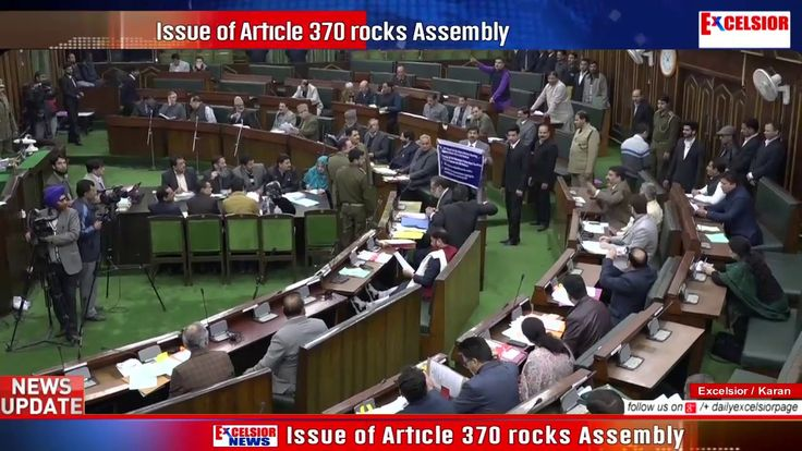Issue of Article 370 rocks Assembly
