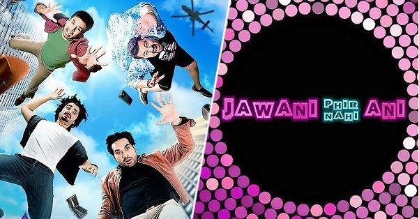 Jawani Phir Nahi Ani Pakistani Movie Watch Official HD Trailer 2015