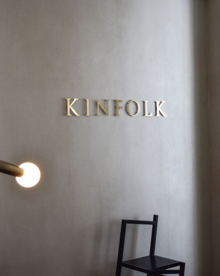 Kinfolk gallery