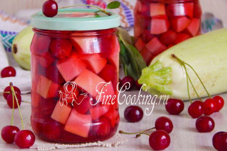 Кабачки с вишней на зиму - рецепт с фото