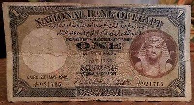 Vintage OLD Banknotes Egypt One Egyptian Pound 1948 With a distinctive signature