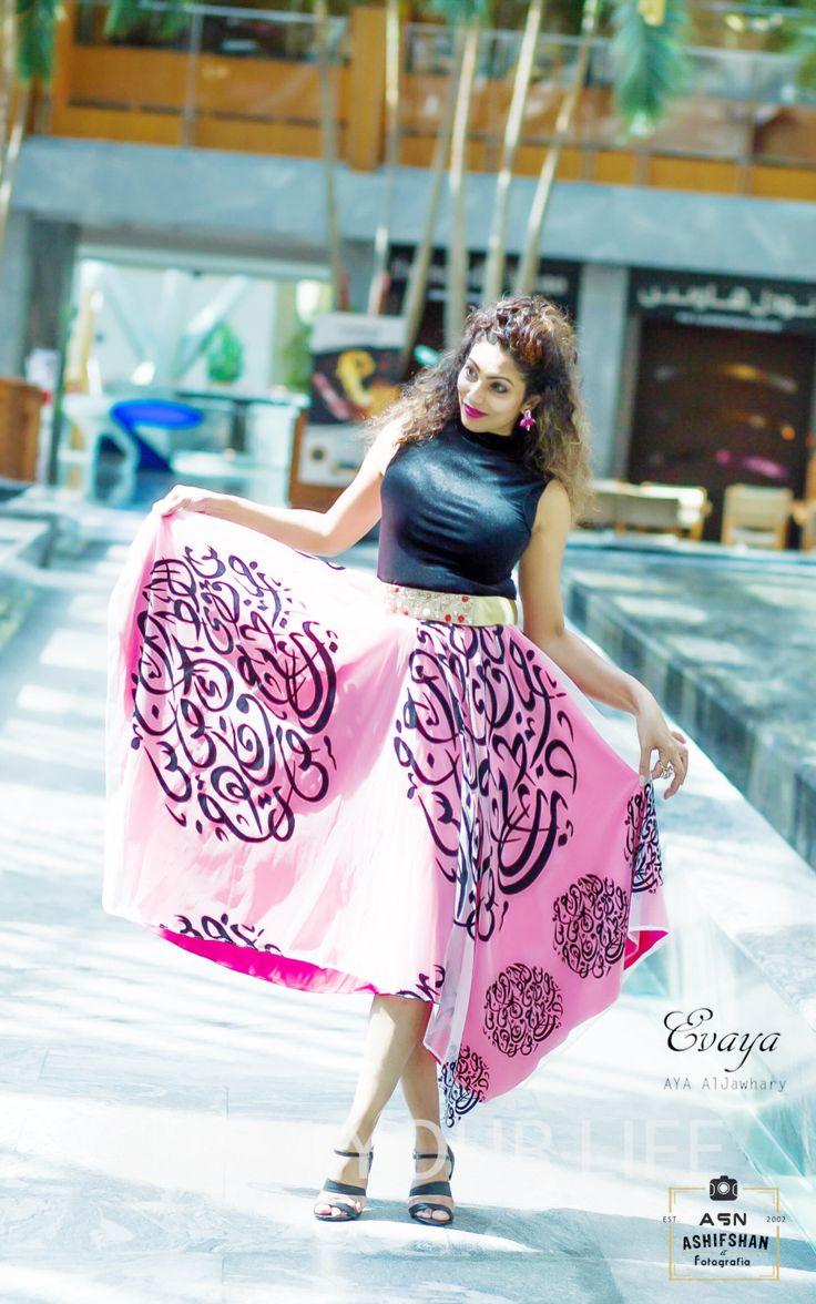 Jigna Shiju bloger wearing #evaya #pink  #arabic #latters #skirt #ayaaljawhary