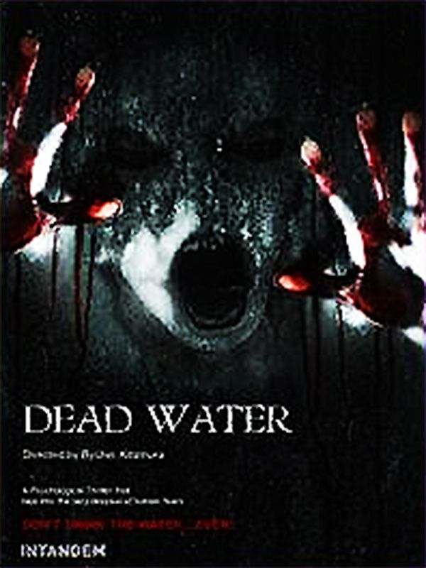 "Upcoming horror movie ""Dead Water"" expected 2014: THE END OF THE WORLD, AS WE KNOW IT, CAME TO AN END TWO YEARS AGO… More info: fb.me/HorrorMoviesList #horrormovies"