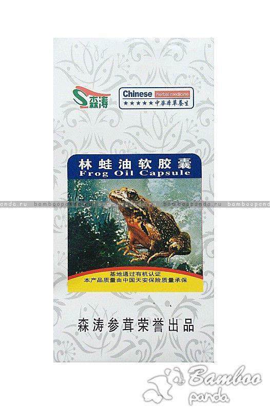 Капсулы для лечения крови Жир древесных лягушек