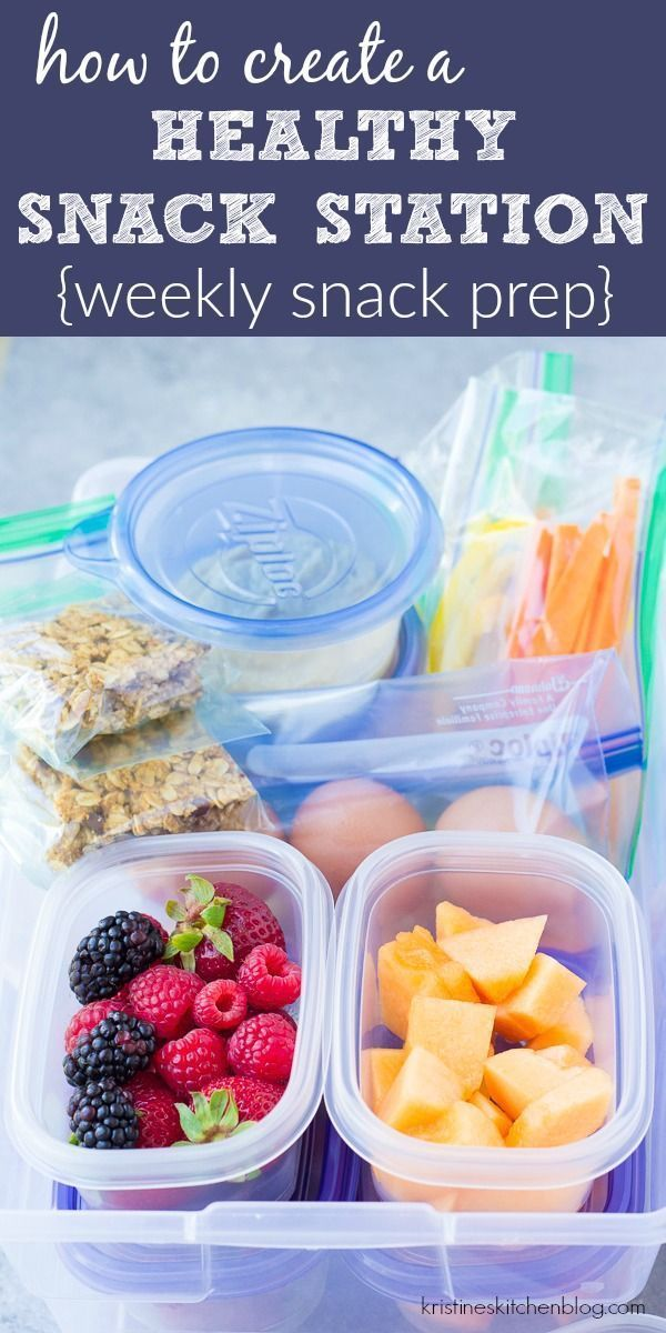 Tips and ideas for creating a snack station in your refrigerator, so that you always have healthy snacks ready to go. Plus, two printables to help make weekly snack prep so easy! Grab and go ideas for the kids for summer and after school. kristineskitchenb...