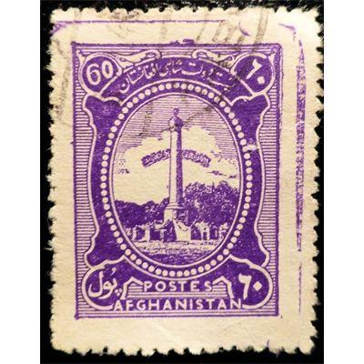 Afghanistan, Independence Monument, 60 Pulls, print error ca 1940 used VF