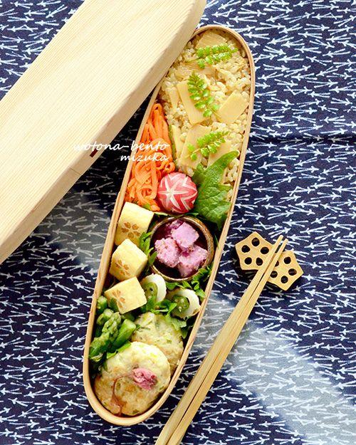 朝の豪雨が嘘のようにいいお天気ヽ(´▽`)/週の始まり月曜日のお弁当。・ねぎ塩つ...
