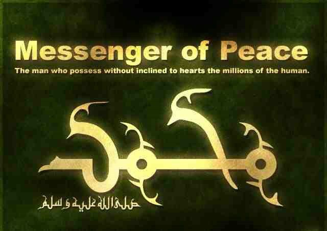 Prophet Muhammad (peace be upon him) Who is Muhammad (peace be upon him)? �Indeed in the Messenger of Allah you have an excellent example to follow for whoever hopes in Allah and the Last Day and remembers Allah much.�Qur�an 33:21 Muslims believe that Muhammad (peace be upon him) is the final Prophet in a long chain of Prophets sent to call the people to the obedience and worship of God alone (�Allah� in Arabic). Some of these Prophets include Adam, Noah, Abraham, Ishmael, Isaac, Jacob…