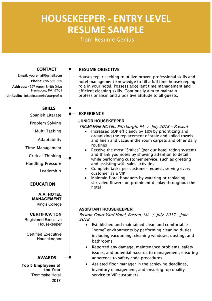 entrylevel hotel housekeeper resume sample (with images career objective for team leader cv summary examples students it director