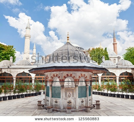 Sokollu Mehmet Pasha Camii courtyard and Hagia Sophia in Istanbul. Is a composition