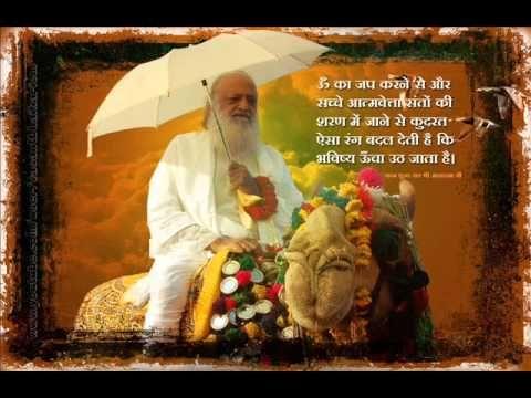 sant shri asharam bapu omkar kirtan dhun #asharam #bapu #omkar #kirtan #dhun