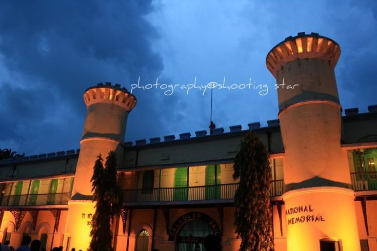Cellular Jail in Port Plair, Andaman & Nicobar Islands ~ A dark memorial to Indian freedom struggle | My Unfinished life